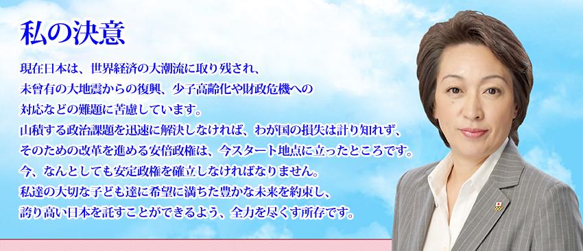 橋本聖子の画像 p1_17