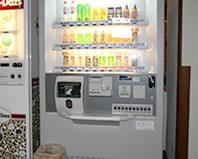 ユニバーサルデザイン自動販売機