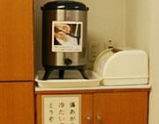 【写真】麦茶 | 湯河原温泉旅館おんやど惠の露天風呂・大浴場